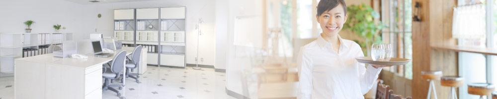 福岡起業・開業・創業